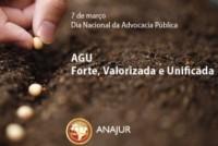 Unificação de carreiras na AGU contempla princípio da eficiência