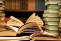 Biblioteca Nacional anuncia vencedores de bolsas de tradução