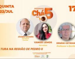 APL valoriza cultura nos municípios