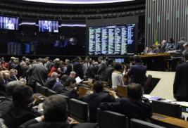 Câmara aprova fim da progressão de regime para assassinos de policiais