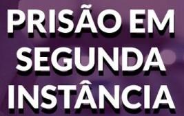 EFEITOS MALÉFICOS DA EXTINÇÃO DA 2ª INSTÂNCIA NA SOCIEDADE E NA ECONOMIA