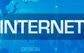 Mais de 800 serviços públicos estão acessíveis pela internet