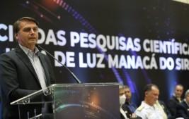 Maior projeto da ciência brasileira para pesquisa começa a funcionar oficialmente
