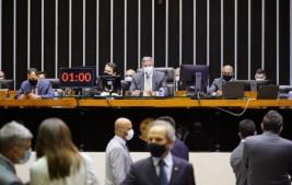 Câmara aprova diretrizes para o retorno às aulas presenciais