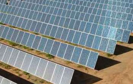 Miniusina de Energia Solar poderá empregar 16% de município do Piauí
