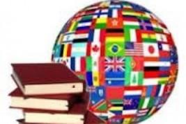 Brasil oferece 60 bolsas de doutorado para formação de estudantes estrangeiros