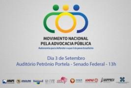 Entidades lançam Movimento Nacional pela Advocacia Pública