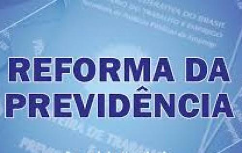 330 votos a favor da Reforma da Previdência